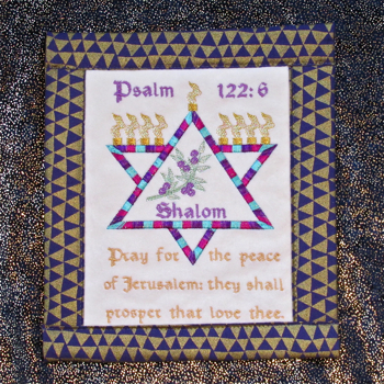PSALM 122 & STAR OF DAVID