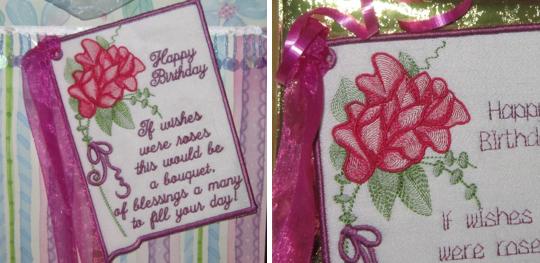birthday embroidery designs card poem